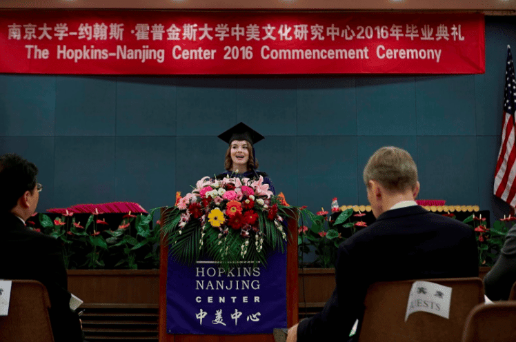 Hopkins Nanjing Center (HNC)