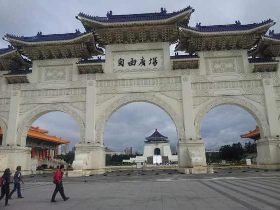 why study Mandarin in Taiwan