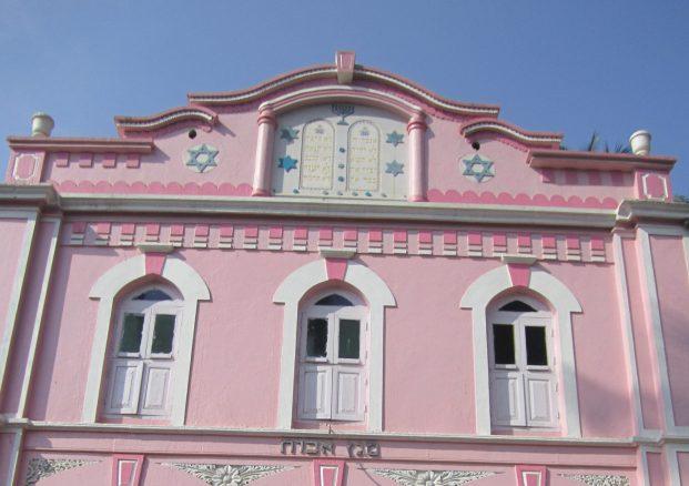 Vibrant Indian Synagogue, Image: Alex Kats