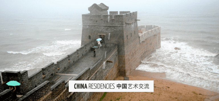 Kira Simon-Kennedy China Residencies Interview