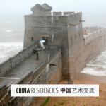 Kira Simon-Kennedy China Residencies Interview