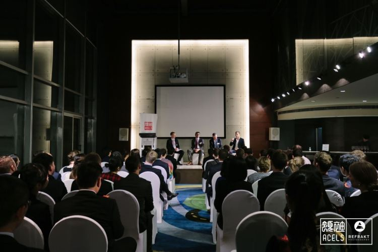 ACELS Shanghai 2016
