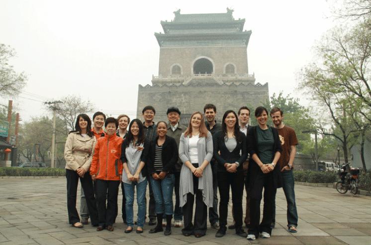 Hutong School China