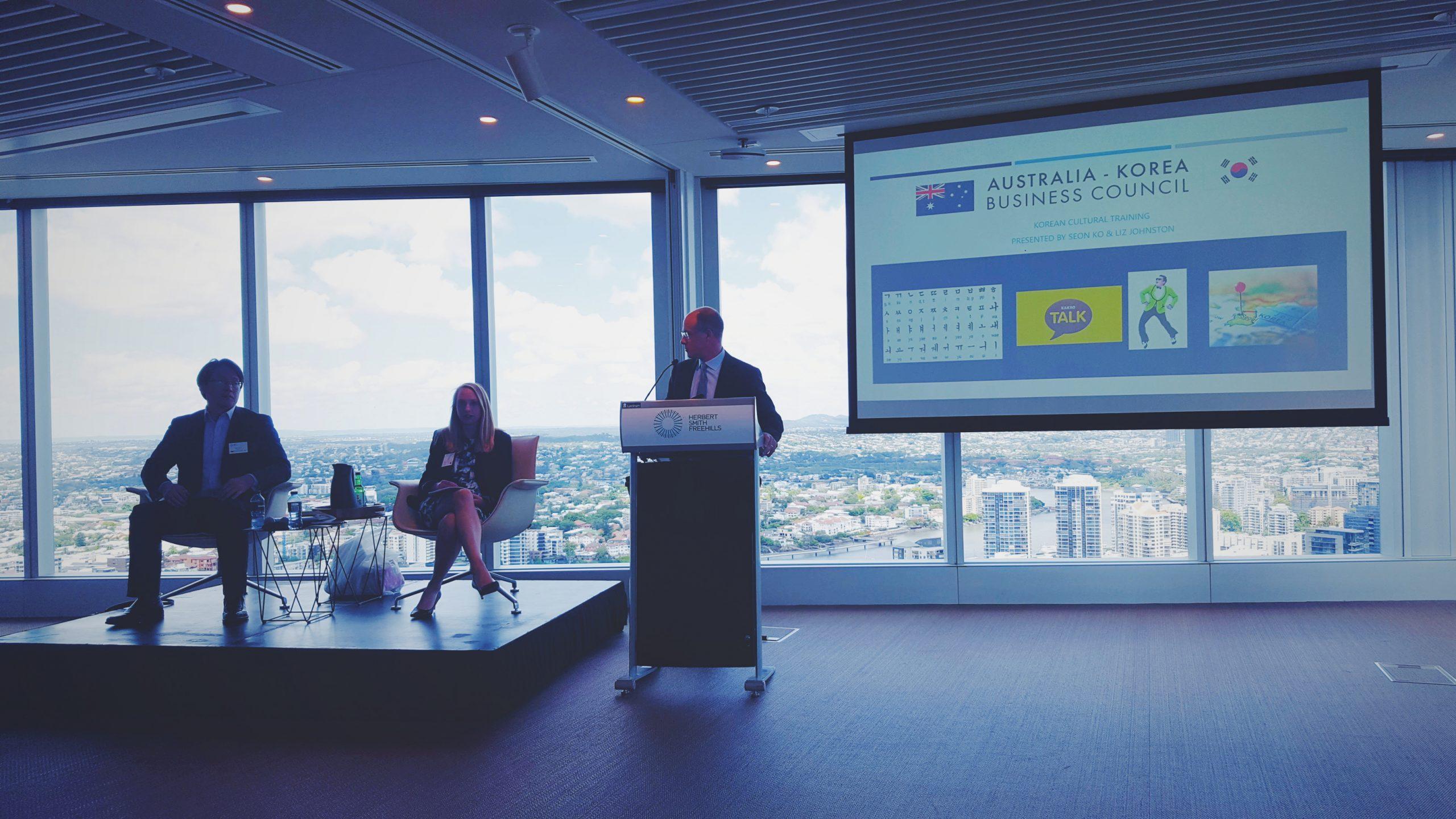 Event Recap: 38th Australia-Korea Business Council Joint Meeting