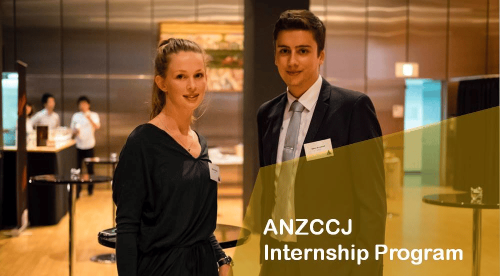 Intern at the Australian and New Zealand Chamber of Commerce in Japan