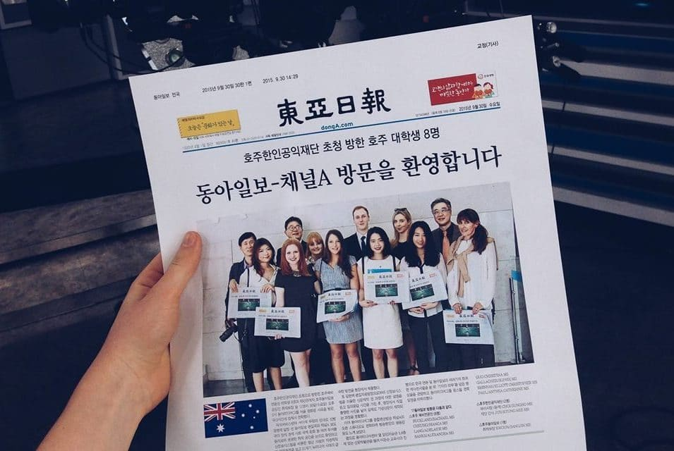 Get a glimpse inside South Korean newsrooms with the KACS media scholarship