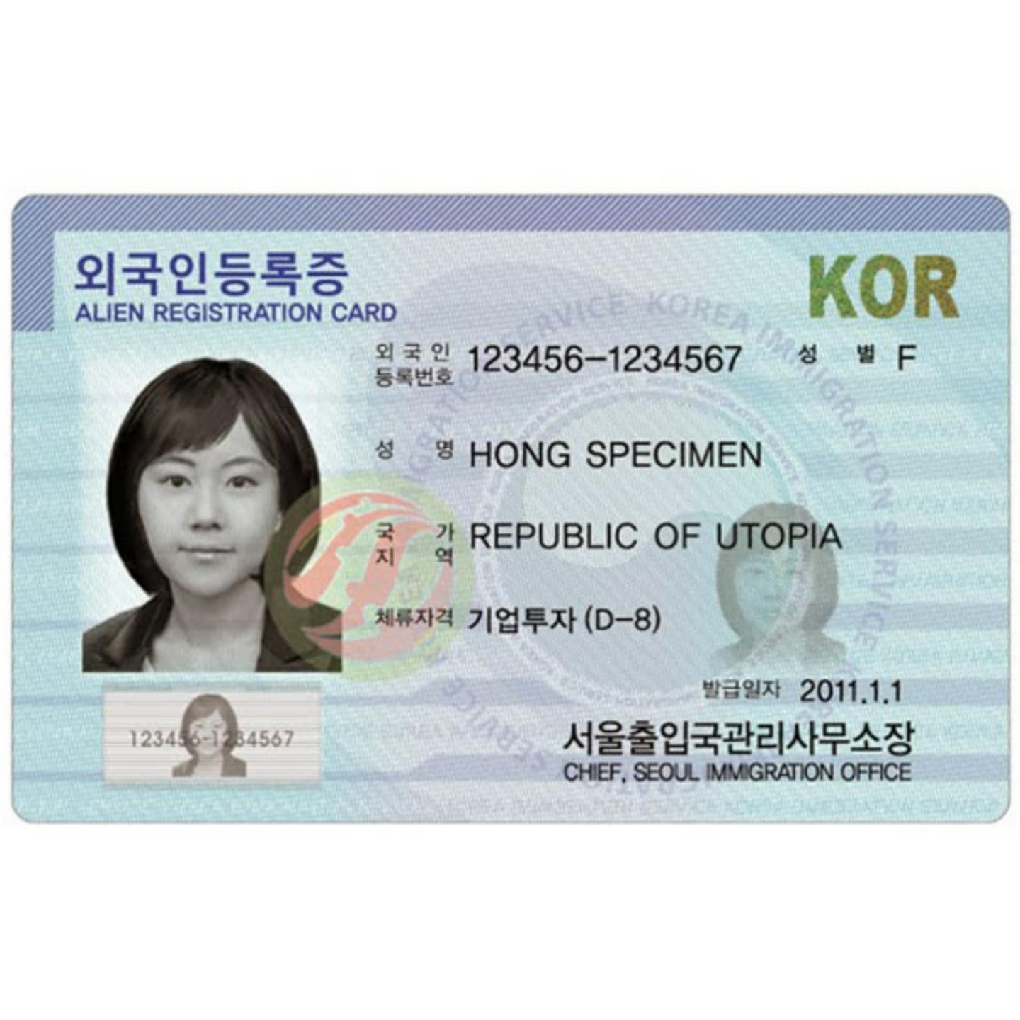 Your Complete Guide to Korea's Alien Registration Card