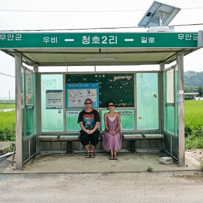 Launching a Photography Business in South Korea – Insights from Dylan Goldby