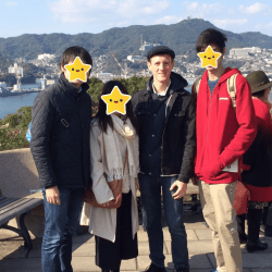 Your guide to all things Homestay in Japan!