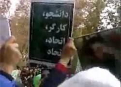 【連載】イランを好きですか?[大村一朗]~テヘラン、8年の家族滞在記~54 騒乱の中で(8)