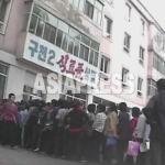 (참고사진) 국영 상점 앞에서 명절 특별배급을 받기 위해 줄을 선 주민들. 2008년 9월 황해북도에서 촬영 심의천 (아시아프레스)
