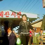 "Ryanggang Province, busy with people. This is the ""Hyesan Market"" in Hyesan City. (November 2012 Taken by Rimjin-gang's reporting partner in North Korea) ASIAPRESS"