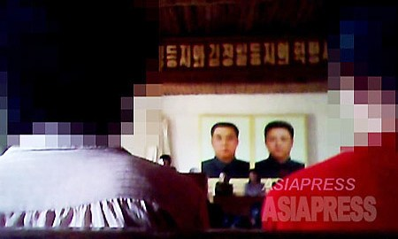 A political assembly held by a KWP regional branch that took place a half year before the purge of Jang Song-thaek. The ranking officials discussed and addressed the people's allegiance and dedications to Kim Jong-un. (Summer/2013/ASIAPRESS)