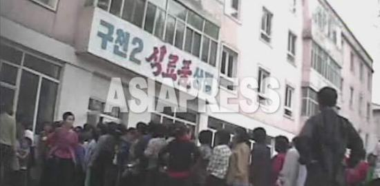 A queue at grocery store. People in need queue when there is a special supply of ration. Taken by Shin Eui-cheon at North Hwanghae Province on September 2009. (ASIA PRESS)
