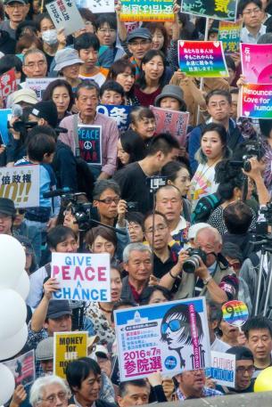 Peace Protest in Tokyo photo Akinori 10