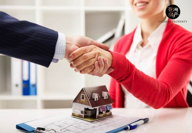 Top Six Real Estate Investment Tips for Property Owners | Property | Yazhou Property