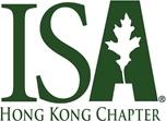 ISA Hong Kong Chapter