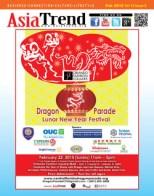 Asia Trend Fe 2015