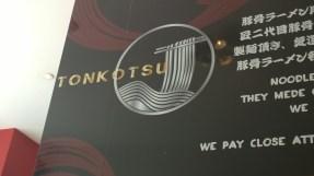 Tonkotsu Düsseldorf
