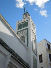 Grand Mosque, Tangier, Morocco
