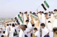 لجنة الحج العليا السورية تعلن عن أعمار المقبولين ومواعيد الدفع