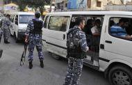 """المخابرات اللبنانية تحيل 13 سوريًا إلى القضاء بتهمة """"الإرهاب"""""""
