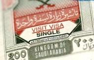 السعودية تستعد لإطلاق تأشيرة جديدة للراغبين بزيارتها