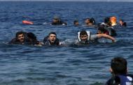 غرق 4 مهاجرين وفقدان 20 قبالة السواحل التركية