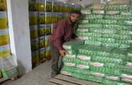 ارتفاع الأسعار في الغوطة الشرقية
