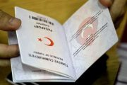 بدء تغير حالة الجنسية الاستثنائية التركية من المرحلة السادسة إلى المرحلة الأخيرة