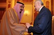 يلدريم يلتقي الملك سلمان في السعودية اليوم