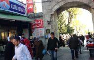 جديد الوضع القانوني للسوريين بعد نقل ملفهم لإدارة الهجرة التركية