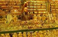 كساد في أسواق الذهب بدمشق.. وسعر الغرام يرتفع 500 ليرة خلال أسبوع