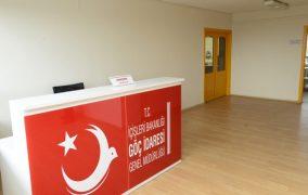 """نقاشات لإعادة منح بطاقة """"الكيمليك"""" في اسطنبول"""