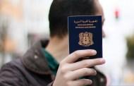 ما هي الشروط الجديدة لتقديم طلب الإقامة في لبنان للاجئين السوريين؟