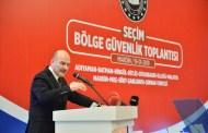 تركيا تكشف عدد السوريين الذين يحق لهم التصويت بالانتخابات