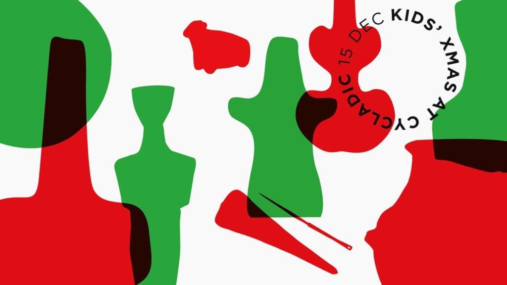 Kids' Xmasat Cycladic: Μια αξέχαστη χριστουγεννιάτικη εμπειρία