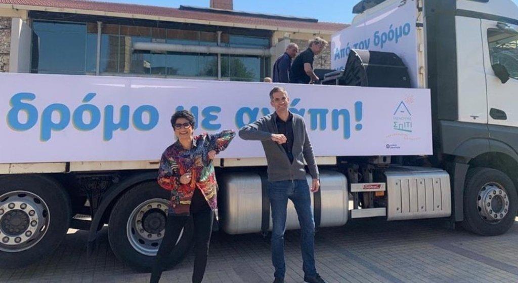 Άλκηστις Πρωτοψάλτη: Γυρίζει την Αθήνα και τραγουδάει πάνω σε ένα φορτηγό