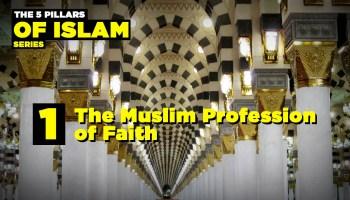 Elohim|Ask a Muslim