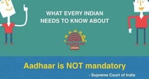 aadhaar-not-mandatory
