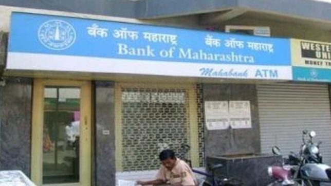 Bank-Of-Maharashtra-MD-CEO-for-arrested