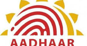 aadhaar authentication services