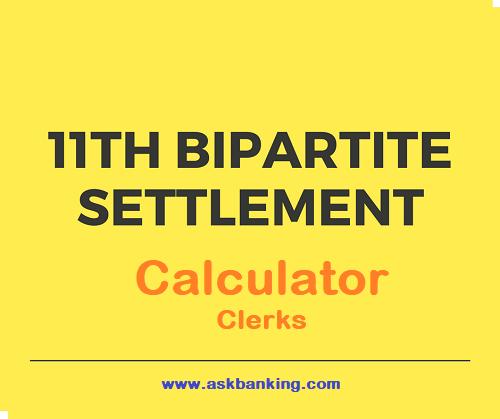 Clerks Salary Calculator