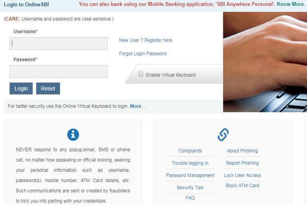 SBI-internet-banking