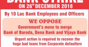 bank-strike