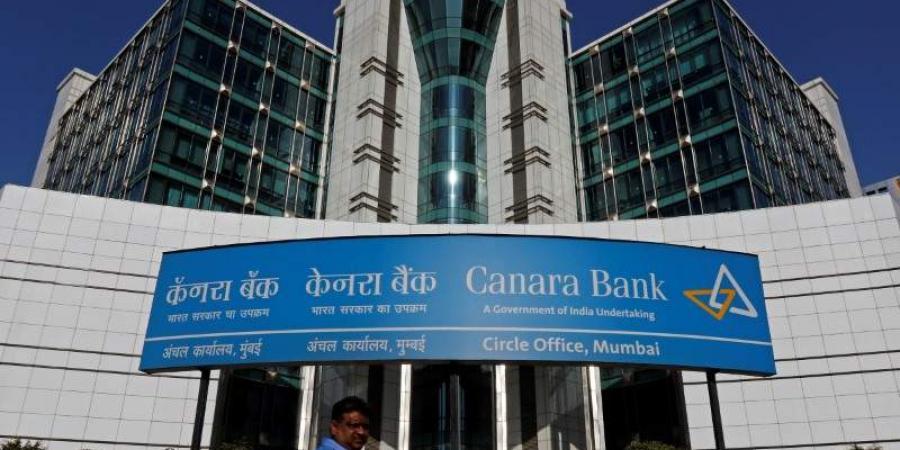 canara Bank Guaranteed Emergency Credit Line