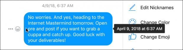 كيف يمكنني حذف الرسائل المرسلة في الفيسبوك ماسنجر للطرفين