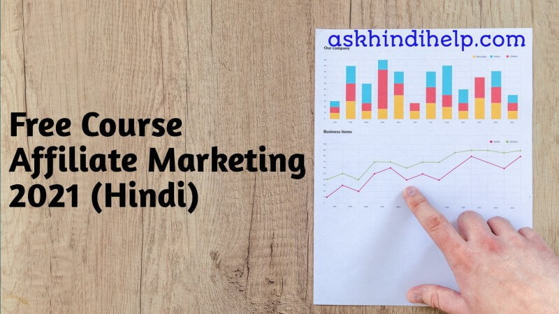 Free Affiliate Marketing Course in Hindi