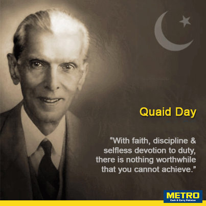 Quaid E Azam Essay In English With Quotations