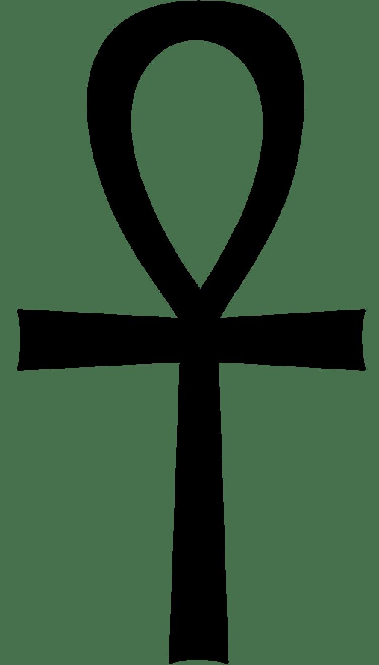 Celtic knot love symbol choice image symbol and sign ideas celtic knot love symbol images symbol and sign ideas knot love symbol celtic knot love symbol biocorpaavc